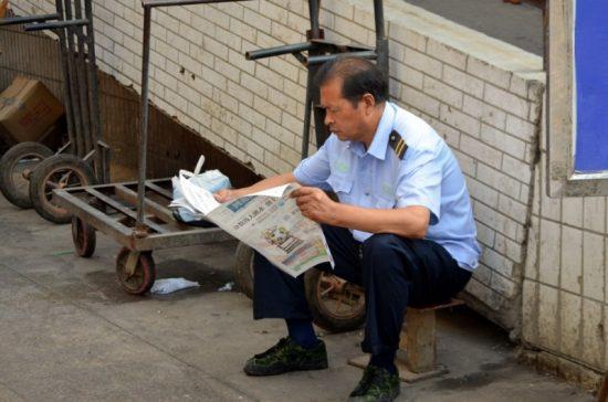 Persvrijheid? In China was de persbreidel door de Communistische Partij in 2015 sterker dan ooit tevoren. Vooral economisch nieuws werd streng gecensureerd.